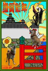 card2005.jpg