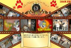 card2006.jpg
