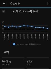 20191005_1.jpg